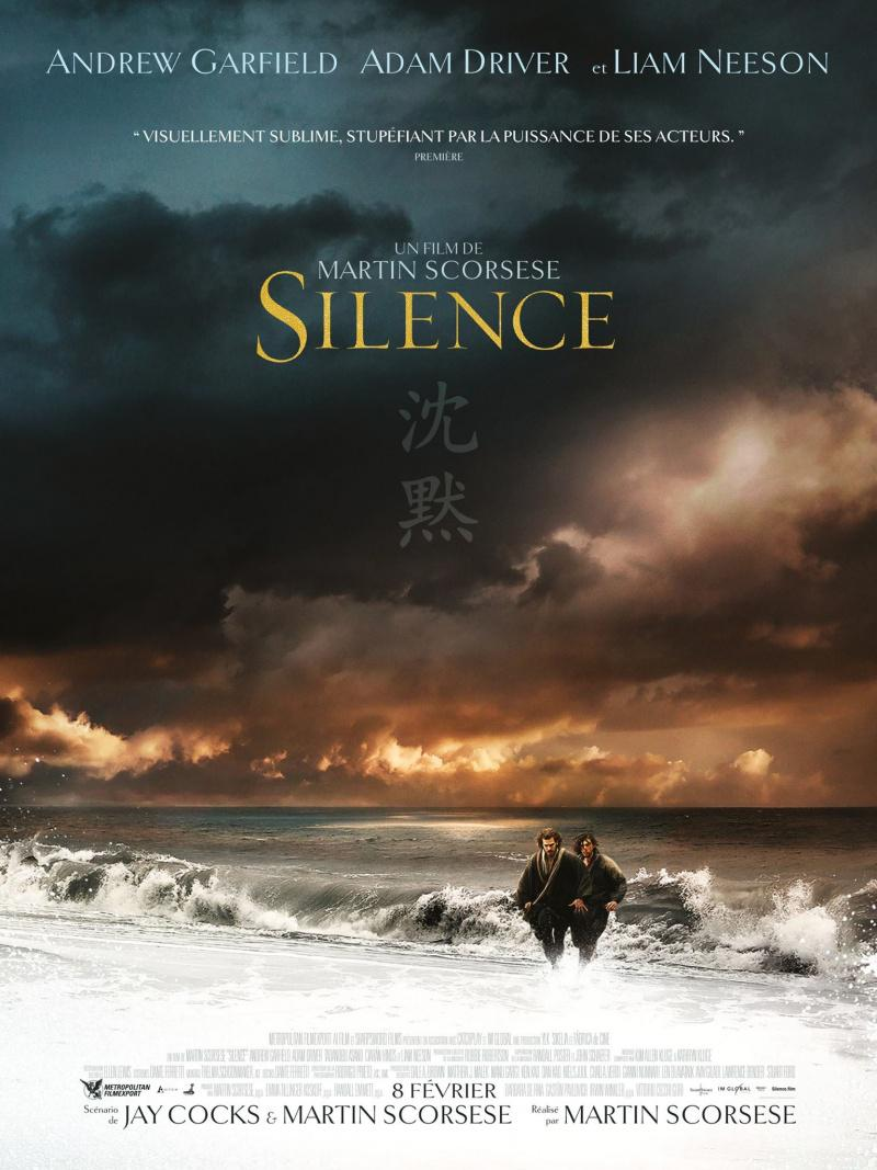 Молчание 2018