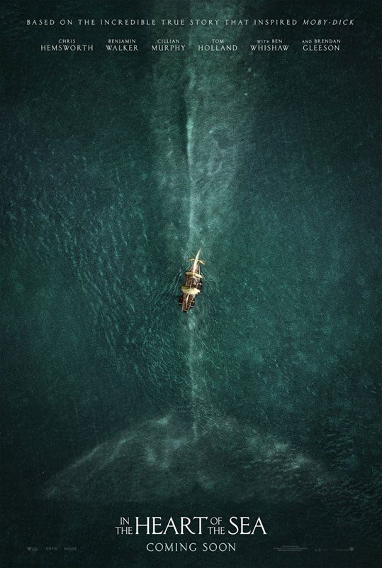 В сердце моря