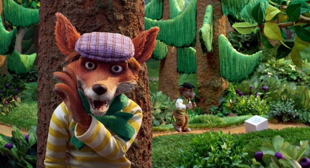 Кадр фильма Волшебный лес