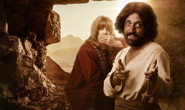 Суд Бразилии потребовал от Netflix удалить со своей платформы фильм об Иисусе-гее