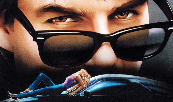 Porsche Тома Круза из фильма «Рискованный бизнес» продан за рекордную сумму