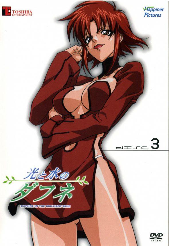 dafna-i-sidzuki-seks
