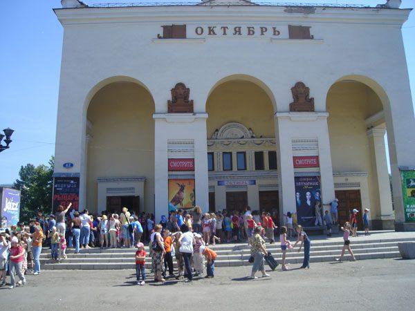 фото кинотеатра октябрь новокузнецк на Kinoru