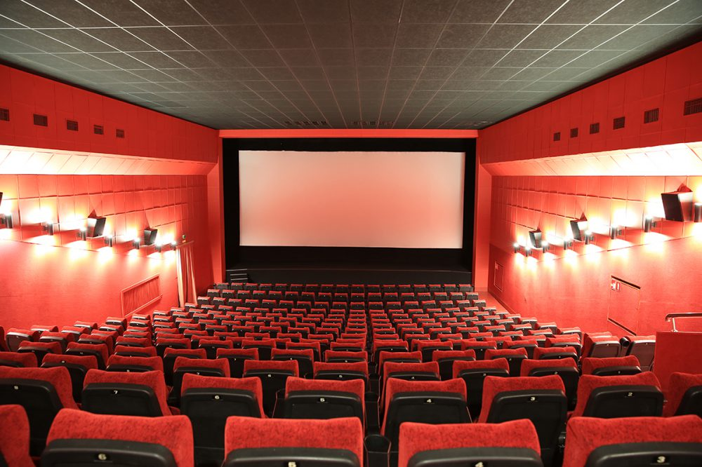 Добро пожаловать в новый кинотеатр эпицентр, расположенный в здании бывшего кинотеатра юбилейный