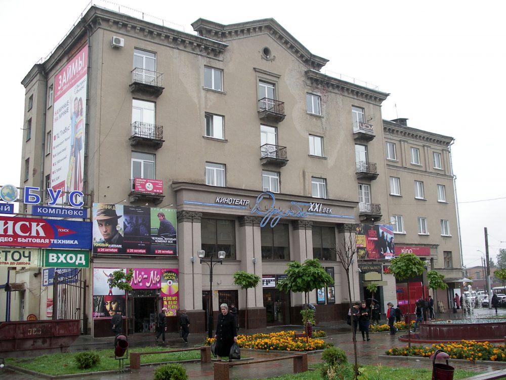 Афиша кукольного театра кемерово