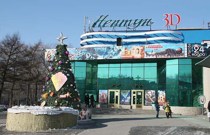 сайт кинотеатра нептун во владивостоке современные зрители пощекотать