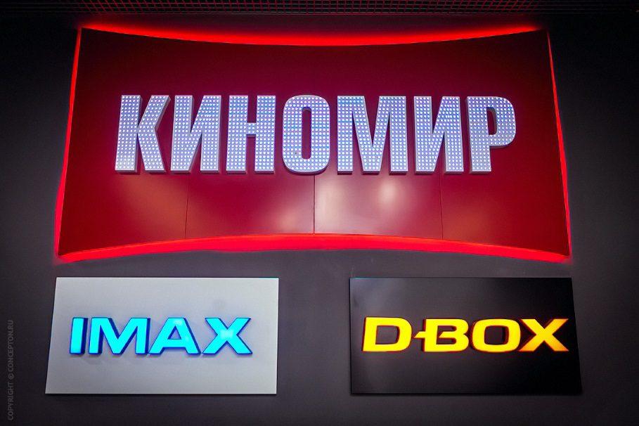 Независимый городской сайт Барнаула  НГСБАРНАУЛ