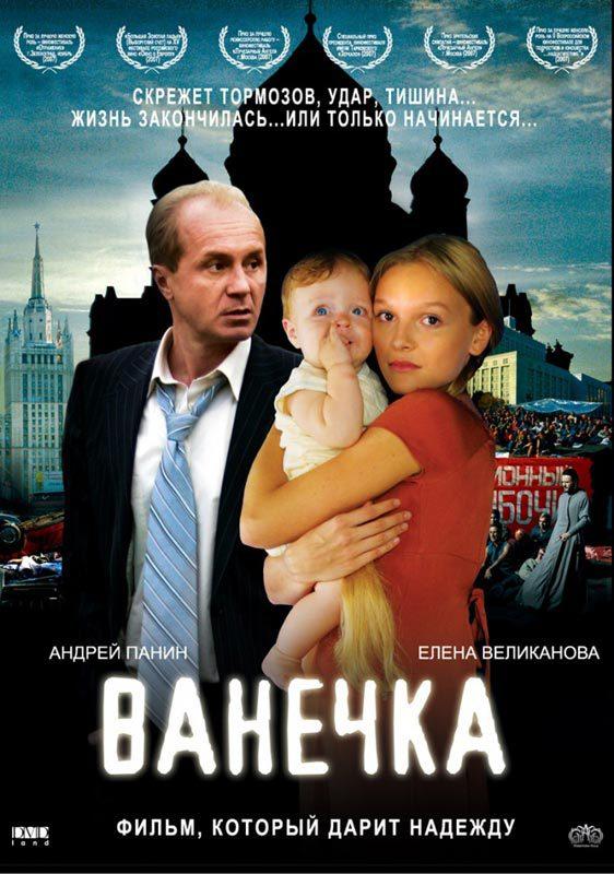 «Смотреть Онлайн Кино   Всё Только Начинается» / 2012