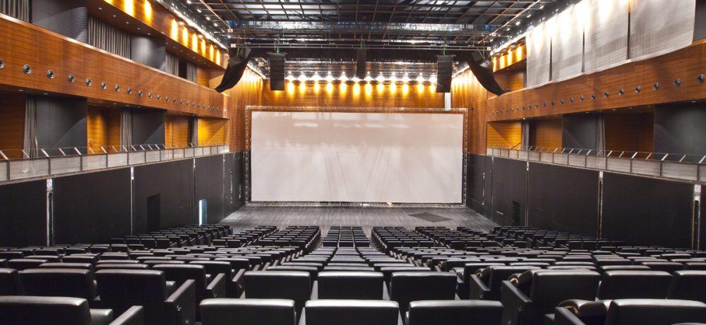 Кинотеатр Барвиха Luxury Village