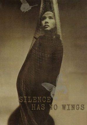 Тишина без крыльев