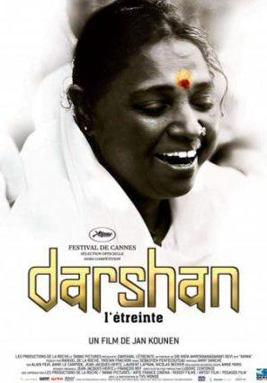 Даршан