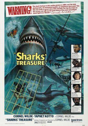 Акульи сокровища