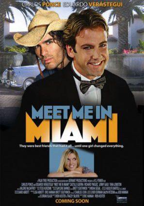 Встретьте меня в Майами