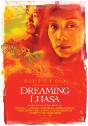 Мечты о Лхасе