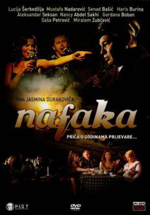 Нафака