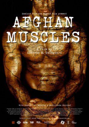 Афганские мускулы