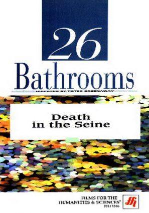 26 ванных комнат