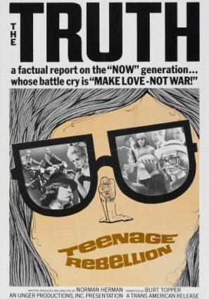 Бунт подростков