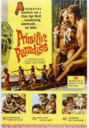 Примитивный рай