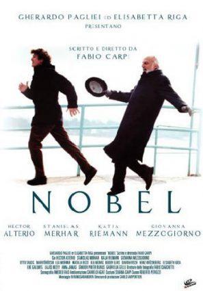 Нобелевский лауреат