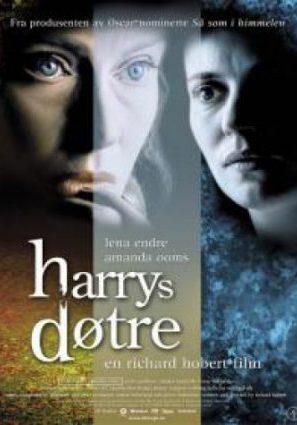 Дочери Гарри