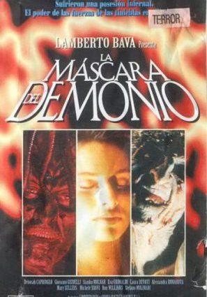Маска демона