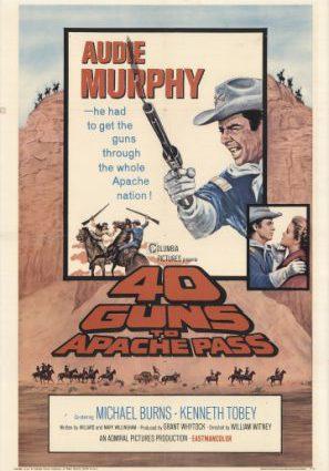 40 винтовок на перевале апачей