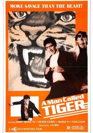 Человек по имени Тигр