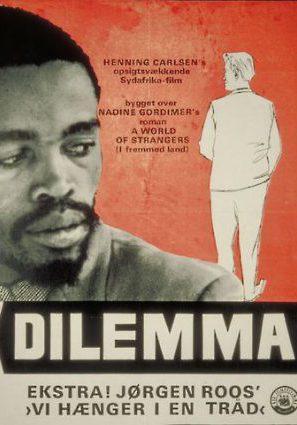 Дилемма