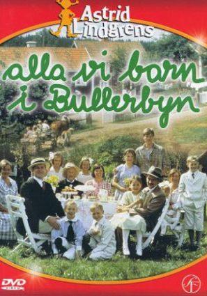 Дети из Буллербю