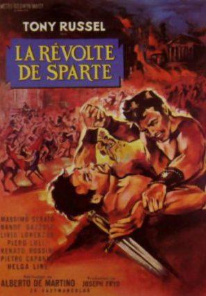 Восстание семи