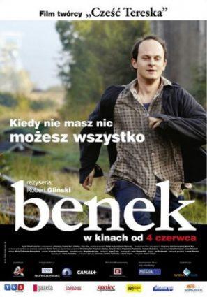 Бенек