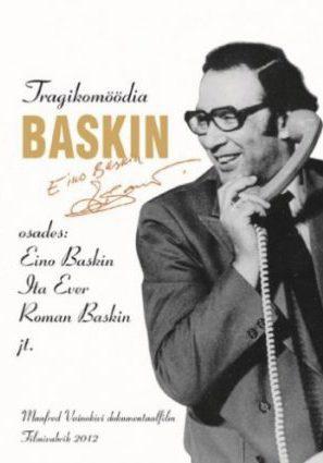 Баскин