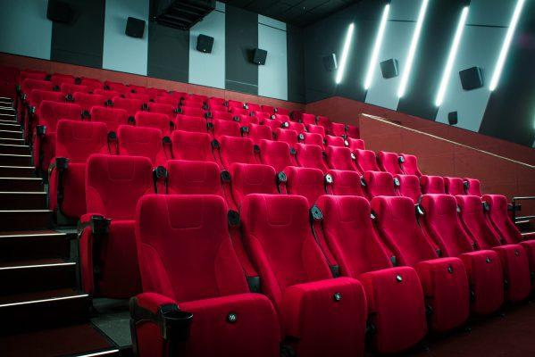 кинотеатр в рыбацком репертуар