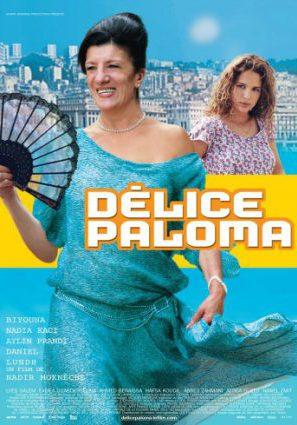 Наслаждение-Палома