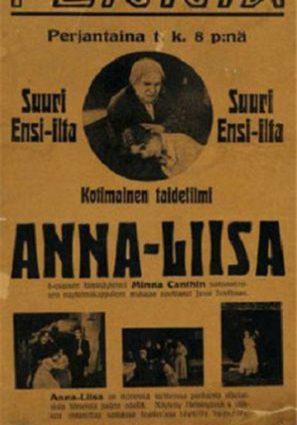 Анна-Лиза