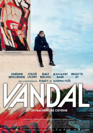 Вандал