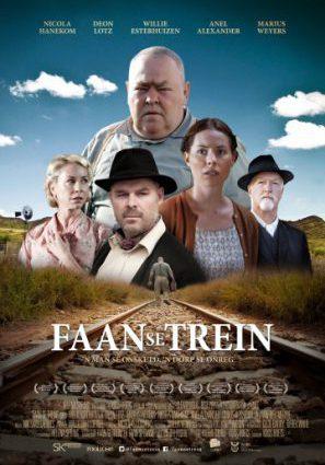 Поезд Фаана