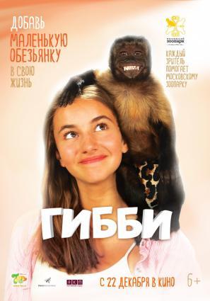 «Кино Горки Челябинск Расписание» — 2012