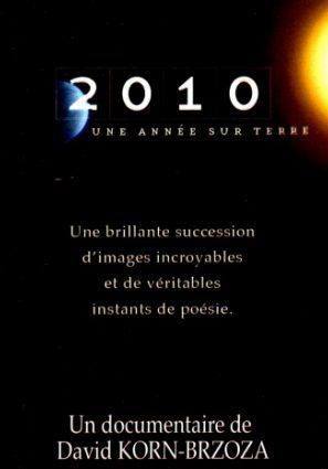 2010, один год на Земле