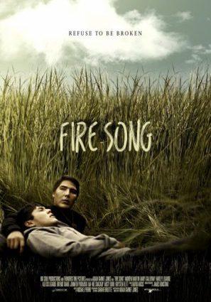 Песня огня