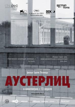 «Кино Американ Синема Копейск» — 2015