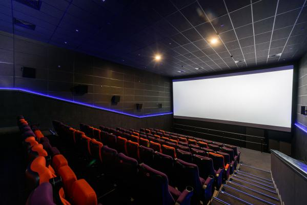 Кинотеатр Ultra Cinema