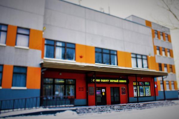 Кинотеатр Восьмерочка