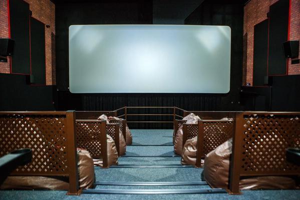 Кинотеатр Прага Cinema