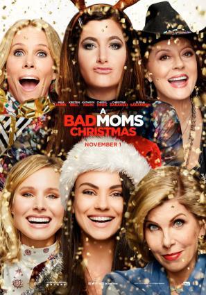 Постер фильма Очень плохие мамочки 2
