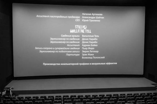 Кинотеатр Max салют