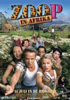 Спасатели в Африке
