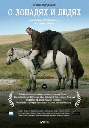 мультфильм про лошадь анжелу