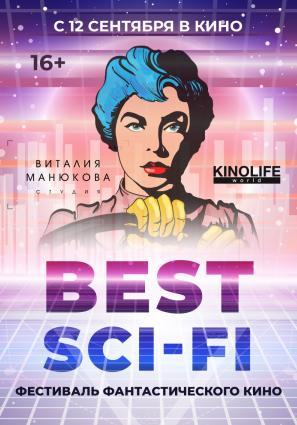 Best Sci-Fi 2019